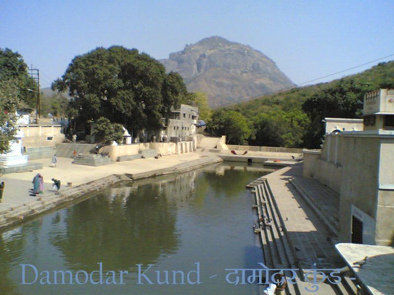 Damodar_Kund_Junagadh