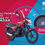 Bike: Bajaj CT100 का नया मॉडल 'Kadak' हुआ लॉन्च, जानें क्या हैं खूबियां
